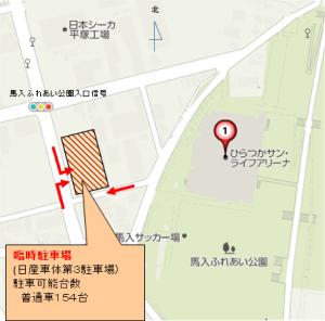 臨時駐車場地図