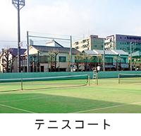 テニスコートボタン画像