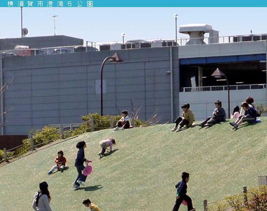 出典:Sakata Green Service
