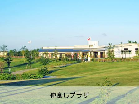 nakayoshi_plaza