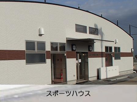 スポーツハウス